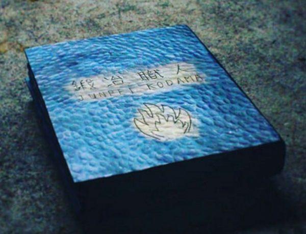 ロートアイアン製本のオブジェ