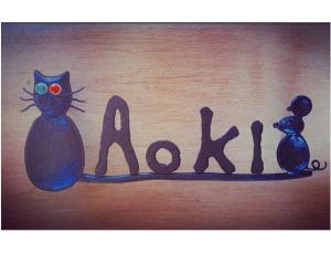 猫とネズミのロートアイアン表札