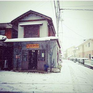 雪の日の自在鋼房お店