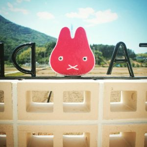 ロートアイアン看板のウサギのデザイン真ん中部分のアップ